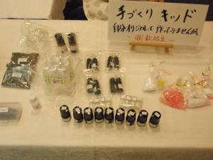 香水の手作りコーナー